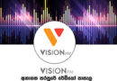 Vision F.M. channel of Sri Lanka Broadcasting Corporation completes one month.