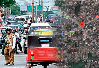 Vehicular movement at Kohuwala Junction on Horana-Colombo road will be limited temporarily from today