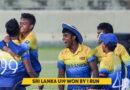 Sri Lanka under 19 wins the One Day International series against Bangladesh.