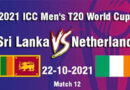 Sri Lanka will face the Netherlands in the T20 World Cup in Sharjah today